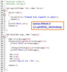 یک کد C برای توصیف مفهوم Wrapper (مبحث رپر Wrapper در برنامه نویسی )